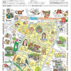 【メディア掲載】広報たまちいき8月号